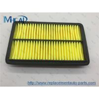 Wholesale Paper Element Air Filter Auto Parts Honda Accord 1998-2002 17220-PAA-A00 from china suppliers
