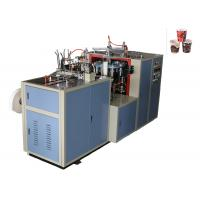 Wholesale Ice Cream / Juice Paper Cup Making Machine from china suppliers