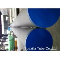 Wholesale ASTM A312 Welded Stainless Steel Tube TIG SS Pipe Grade 304 304L Corrosion Resistance from china suppliers