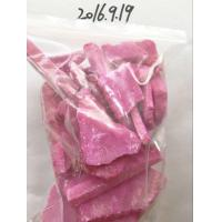 Wholesale Pink Advanced Stimulant Research Chemicals Methylone Crystal Big High Purity from china suppliers