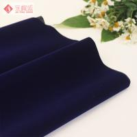 Wholesale Eco-friendly Polyester Flocked Velvet Fabric For Electronic Accessories from china suppliers