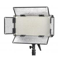 Wholesale Portable Daylight Continuous Photo Studio Video Lights For Photography from china suppliers