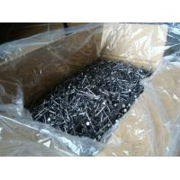 Buy cheap common nails(FACTORY) from wholesalers