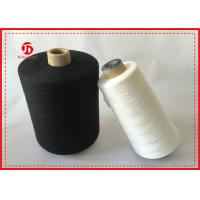 Wholesale Bleaching White Spun Polyester Weaving Yarn High Strength Anti Pilling from china suppliers