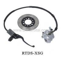 Wholesale Disc Brake (RTDS-XSG) from china suppliers