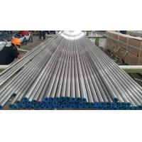 Wholesale Round Shape Ferritic Stainless Steel Seamless Pipe For General Corrosion Resisting from china suppliers