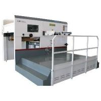Wholesale Semi-Automatic Die-Cutting & Creasing Machine (OEM) (STMY-1500) from china suppliers