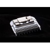 Buy cheap Washable Chrome Coated Hair Trimmer Blades For Pet Clipper , 24 Teeth from wholesalers