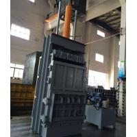Wholesale Multifunctional Straw And Paper Baler Machine With Small Footprint 120KN from china suppliers