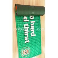 Wholesale Fashionable Molded Rubber Products PVC Bar Mat Waterproof 3D Raised Dots Beer Mats from china suppliers