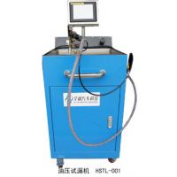 Wholesale Transmission Test Equipment 220V, 50HZ, 0.5KW Hydraulic Leaking Tester from china suppliers