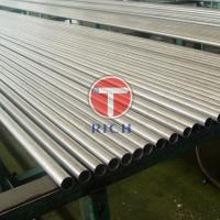 Buy cheap DIN2391 ST52 EN10305-4 E355 NBK Seamless Precision Steel Tube from wholesalers