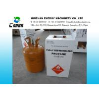 Wholesale Fully Refrigeranted R290 Natural Refrigerants For Environment Friendly Air Conditioner from china suppliers