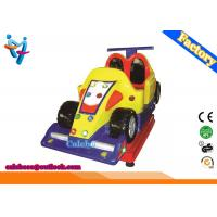 Wholesale Battery Toy Kiddie Rides Machine Luxury Kids Electric Car 1800*960*1300 from china suppliers