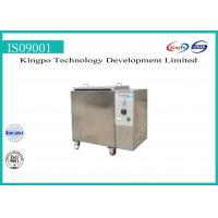 Wholesale Light Testing Equipment Constant Temperature Water Bath PID Temperature Control System from china suppliers