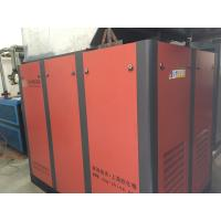 Wholesale Textile 110KW 150HP Low Noise Air Compressor 380V / 3Phase / 50Hz from china suppliers