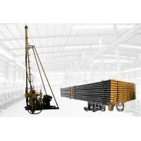 Wholesale Durable Economy Water Well Drilling Equipment Noiseless AKL - 150L from china suppliers