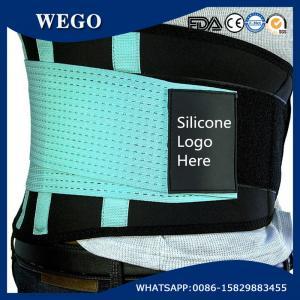 Buy cheap WG-LS003Adjustable Waist Trimmer Belt Body Shaper Back Brace from wholesalers