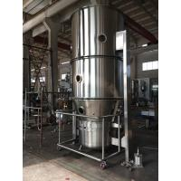 Wholesale pluse dust cleaning fluid bed drying machine for pharmaceutical SUS316L mirror polish from china suppliers