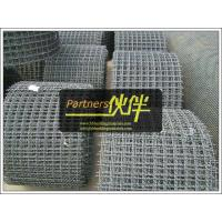 Buy cheap Anping Factory, ISO manufacturer,Best Price Crimped Wire Mesh from wholesalers
