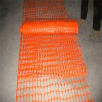 Wholesale road safety warning barrier mesh from china suppliers