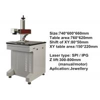 Quality 20W Fiber Laser Marking Machine High Accuracy With Bearing Jewellery / PCB Desktop for sale