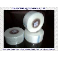 Wholesale Gypsum Mesh Tape from china suppliers