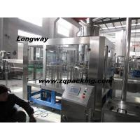 Wholesale DCGF18-18-6 Carbonated Beverage filling machine /sparkling water filling machine from china suppliers