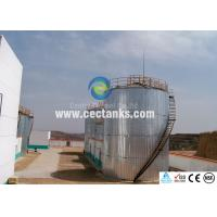 Wholesale Liquid Fertilizer Storage Tanks , Irrigation Water Storage Tanks For Farm from china suppliers