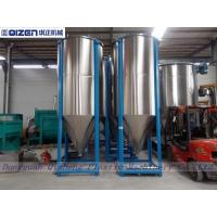 Wholesale Industrial Vertical Ribbon Mixer Plastic Mixer Machine For Compound Fertilizer from china suppliers