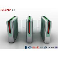 Wholesale Luxury Automatic Optical Sliding Barrier Gate 50HZ With Access Control System from china suppliers