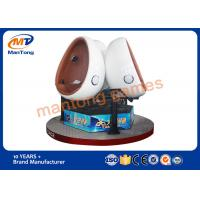 Quality Commercial 9D VR Simulator Egg Machine Simulator For Amusement Park for sale