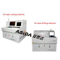 Wholesale Home FPC Laser Glass Cutting Machine , High Precision PCB Laser Cutter from china suppliers