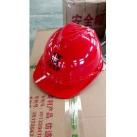 Quality Construction safety helmet, engineering safety helmet for construction area for sale