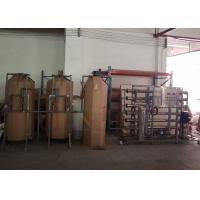 Wholesale Industrial RO Water Treatment Plant 3TPH Reverse Osmosis Device With Water Softener from china suppliers