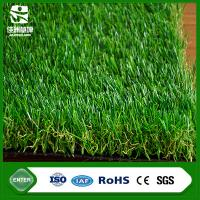 Natural looking landscaping artificial grass for garden use decoration