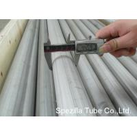 Wholesale 100% PMI Test ASTM A312 / ASME SA312 Stainless Steel Pipe For Chemical Industry from china suppliers