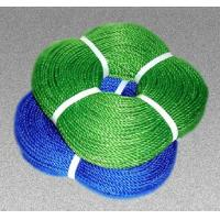 Wholesale PE ropes ,PE twisted ropes ,polyethylene rope from china suppliers