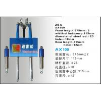 Wholesale Iron Fork  Suzuki Motor Shock Absorber Blue Hydraulic Damping Fork from china suppliers
