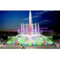 Wholesale Designed Musical Programme Water Fountain Projects RGB LED Color Changing from china suppliers