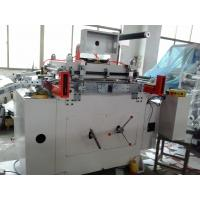 Wholesale Fully Automatic Flatbed Die Cutting Machine High Precision for Aluminium Foil Slitting from china suppliers