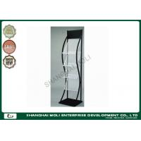 Wholesale Commercial 4 Tier Metal display racks and stands holder shelf for Magazine Newspaper from china suppliers