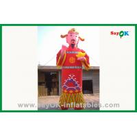 Wholesale Promotional Red Inflatable Cartoon Characters / Mascot For Decoration from china suppliers