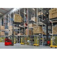Buy cheap 1500-3900mm Length, Q235B Steel Narrow Aisle Pallet Racking, 2-12 Levels and 500-5000kg / Level from wholesalers