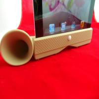 Wholesale Washable Ipad Silicone Skin Case Horn Speaker For Iphone 4G from china suppliers