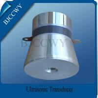 Wholesale Ultrasonic Cleaning Transducer For Jewelry from china suppliers