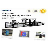 Wholesale Computer Control Fully Automatic Non Woven Bag Making Machine With Ultrasonic from china suppliers