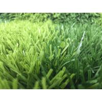 Wholesale Green Artificial Football Turf / Artificial Indoor Grass 50mm Spine Yarn Football from china suppliers