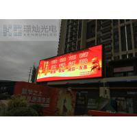Wholesale 6500 Nits Big Outdoor LED Displays , Electronic Front Access Led Screen Advertising from china suppliers