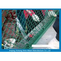 Wholesale High Security PVC Coated Chain Link Fence For Baseball Fields / Park / Highway from china suppliers
